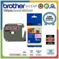 Brother P-Touch M-E21 M-TAPE 9 MM Pempe Üzerine Siyah Termal Etiket