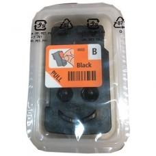 Canon QY6-8002 Siyah Orijinal Baskı Kafası, Pixma G1400 / G2400 / G3400 / G4400