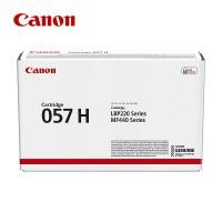 Canon CRG-057H Siyah Orijinal Yüksek Kapasiteli Toner Kartuş 10.000 Sayfa  3010C002