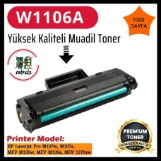 HP 106A Siyah Muadil Premium LaserJet Toner Kartuşu W1106A (CHİPSİZ)