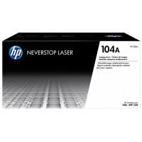 HP 104A Siyah Orijinal Lazer Görüntüleme Tamburu 20.000 Sayfa
