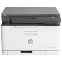 HP Color Laser MFP 178nw Yazıcı, Tarayıcı, Fotokopi, Wi-Fi (4ZB96A)