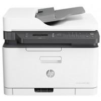 HP Color Laser MFP 179fnw Yazıcı, Fotokopi, Tarama, Faks, Wi-Fi A4 (4ZB97A)