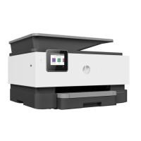 HP OfficeJet Pro 9013 Çok Fonksiyonlu Yazıcı A4 (1KR49B)