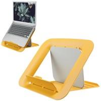 Leitz 64260019 Cosy Ergo Laptop Standı Sarı